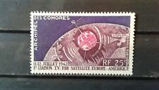 Comoros Is satellite C7 mnh complete