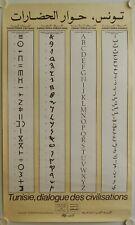 Affiche Année du Patrimoine 1986-87 TUNESIE DIALOGUE DES CIVILISATIONS