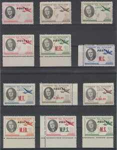 ECUADOR 1949 ROOSEVELT OFFICIAL 12 PERF STAMPS ALL DIFFERENT, 5 UNRECORDED MINT+