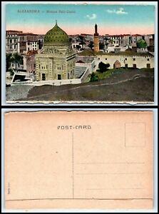 EGYPT Postcard - Alexandria, Mosque Nebi Daniel C29