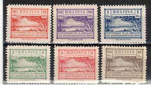 BOLIVIA BENI Michel 1-6 Mint Hinged ## 1 cent start ##