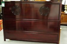 Solid Rosewood Chinese Longevity Full Size Bed Headboard