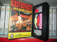 VHS - Die Blutsbrüder des gelben Drachen - VPS Gelbe Serie