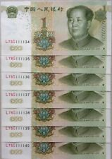 China 1999 1 Yuan 7 pcs Running Number Note L78S 111134 - 140