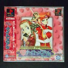 sealed SUCHIE PAI ♡ DOKI DOKI NIGHTMARE PlayStation NTSC JAPAN・❀・RPG BISHOJO PS1