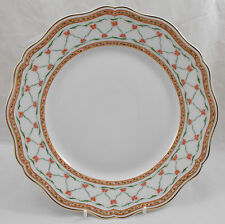 Raynaud Limoges Ritz London Collection THE PALM COURT dinner plate 27.5cm