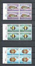INDONESIA 1971 SG 1294/96 MNH Blocks of 4 Cat £168