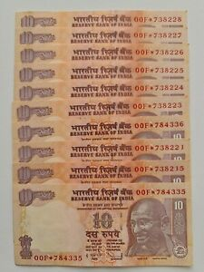 LOT of 10 x India 10 Rupees 2011 Replacement UNC Banknotes