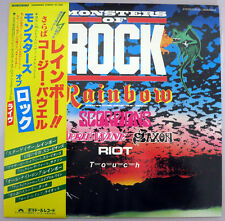 "erd32 Japan Original Vinyl Record 33/12"" Rainbow MONSTERS OF ROCK w/OBI ♪"