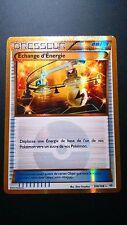 Carte Pokemon ECHANGE D'ENERGIE 109/108 Secrète Neuve Française Ciel rugissant
