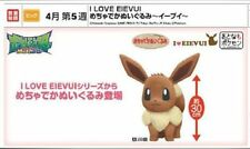 Pokemon Doll TV, Movie & Video Game Action Figures