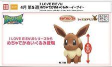Pokemon Plush Doll TV, Movie & Video Game Action Figures