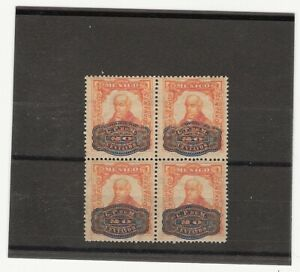 MEXICO 1916 20 CENTS ON 5 CENTS BARRIL OVP TRIAL COLOR PROOF BLOCK OF FOU (E993)