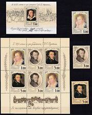 Russia STAMP Puskin Set piccoli archi, blocco MINI SHEET MNH Mi. 725-727,728