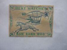 OLD JAPANESE HORSE MATCHBOX LABEL.DESIGN 9.