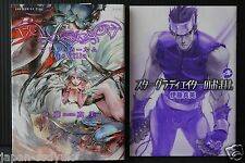JAPAN Mami Itou manga: Maleficarum -Ops Valla- First Edition (Darkstalkers)