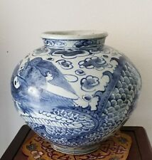 Large Korean Blue and White Dragon Jar.