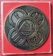 Table medal of the USSR World Junior Championships 1976. Biathlon. Raubichi