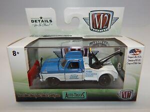 M2 R52 1/64 scale Auto Trucks 1967 Ford F-100 Tow Wrecker Plow Blue MIP VHTF