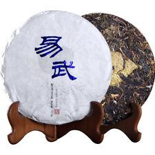 2014 Yunnan yiwu Gan tian spring Aged Ancient tree Pu erh Tea raw Cake tee leaf