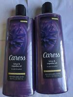 2 PACK Caress Body Wash, Lotus & Copaiba Oil, 18.6 oz