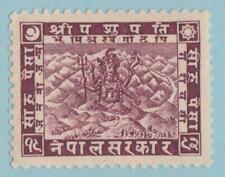 NEPAL 41  MINT HINGED OG *  NO FAULTS VERY FINE !