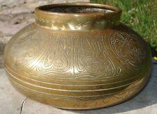 Bassin ancien Calligraphié Orient Art Islamique