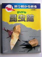 Japanese Origami Book Paper Craft �り��昆虫館 Insects Beetle Spider Mantis