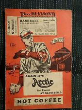 1932 DETROIT TIGERS VS NEW YORK YANKEES SCORECARD BABE RUTH LOU GEHRIG