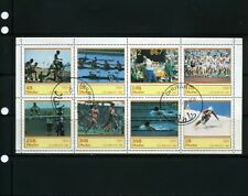 OLYMPIC OF  LOS ANGELES {U.S} 1984  S/S/DHUFAR {8 stamps} error perf- imperf