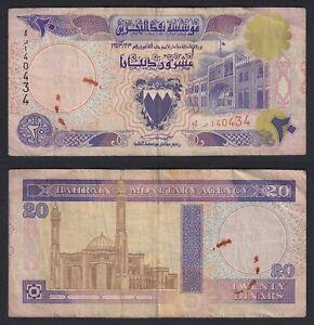 Bahrain 20 Dinars 1993 BB / VF A-07