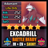 Pokemon Sword & Shield 6IV SHINY EXCADRILL and BATTLE READY + Can Breed w/ Ditto