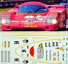 Porsche 956 Bob Jane #34 Le Mans 1984 1:43 Decal Abziehbilder