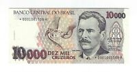 10000 Cruzeiros Brasilien Replacement UNC 1991 C223a/P.233a Brazil Star Banknote