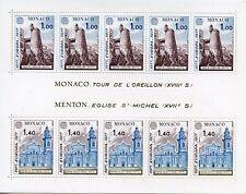 BLOC TIMBRE DE MONACO NEUF N° 13 ** EUROPA 1977 / MONACO / MENTON COTE 50 €