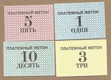 RUSSIA/IRTISHGESTROI 4 NOTES VF VERY RARE!!!