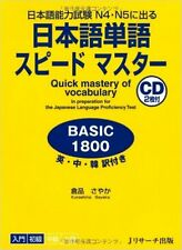 Quick Master Of Vocabulary BASIC1800 For N2 Japanese Language+CD
