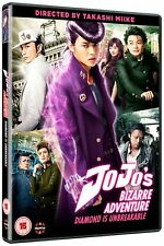 JoJo's Bizarre Adventure: Diamond Is Unbreakable [DVD]
