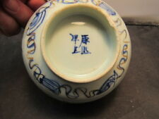 antique chinese bowl chinese mark
