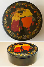 """Vintage Russian MADE IN USSR 5""""Round Lacquer Jewelry Trinket Box COURTING COUPLE"""