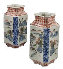 Fine Pair of 18th Century Antique Chinese Porcelain Vases w/ Qianlong Mark