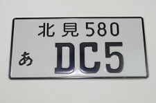 BLACK ACURA RSX TYPE-S DC5 JAPANESE LICENSE PLATE TAG JDM Japan