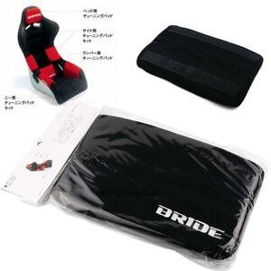 1PCS BRIDE Black Lumbar Tuning Pad For Lumbar Rest Cushion Bucket Racing Seat