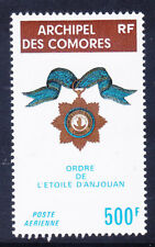 COMORO ISLANDS 1974 SG147 Medal -Star of Anjouan - superb unmounted mint cat £30