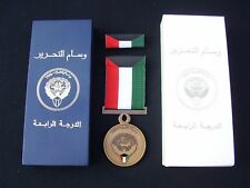 KUWAIT '91 Gulf War Military Medal & Ribbon In Box - Army,Guards,PARA,RAF,RM,SBS