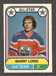 1975-76 BARRY LONG AS #69 NM+ OPC ** NHL COACH & Star Player Key WHA Hockey Card
