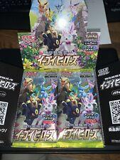 Booster Pokémon Eevee Heroes Neuf Et Parfaitement Scellé
