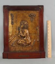 Antique Signed Gautier WWI French Bronze Plaque Praying for Soldier, Father