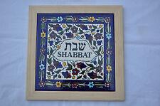 Shabbat Challah Board Beautiful Hand Painted - Jerusalem Made Out Of Tile & Wood