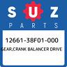 12661-38F01-000 Suzuki Gear,crank balancer drive 1266138F01000, New Genuine OEM